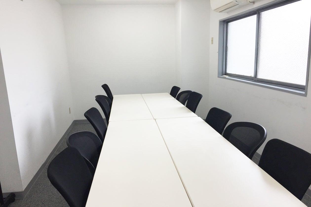 新宿三丁目新宿駅から駅近徒歩3分格安 15人までの少人数で会議 レッスン オフ会などに最適スペース のサムネイル