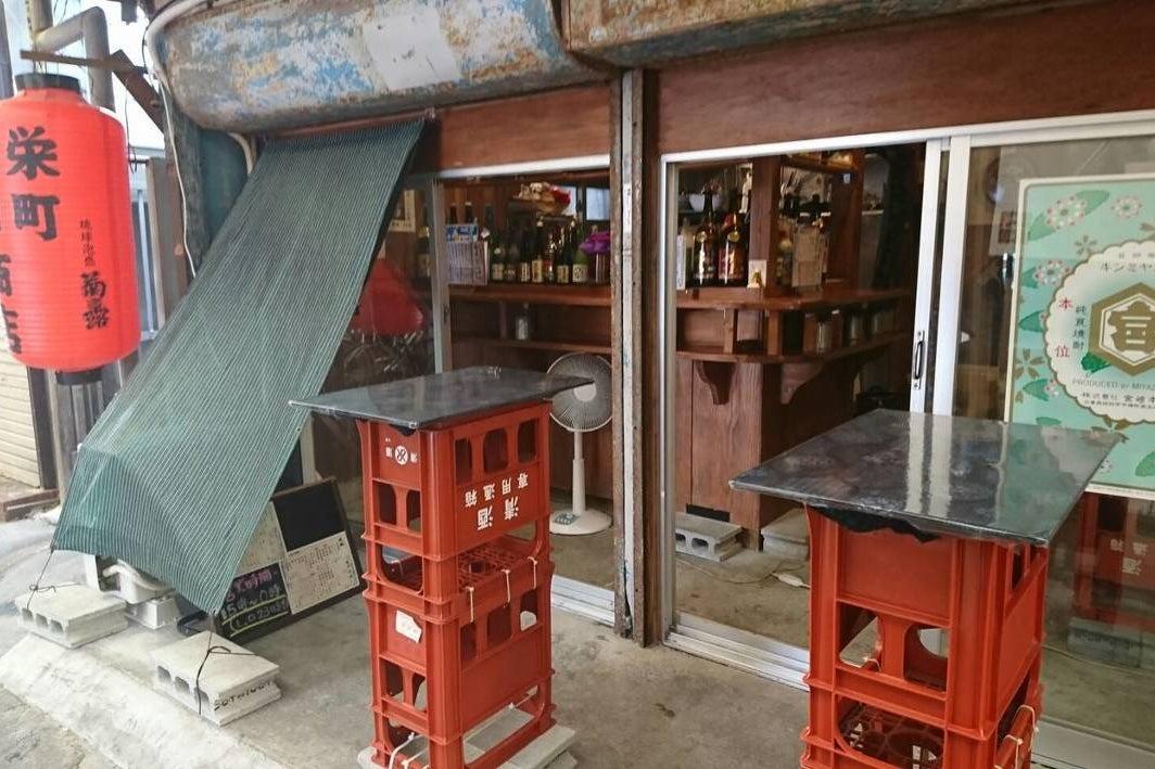 現在盛業中の人気の飲食店!用途、料金ご相談ください。 の写真