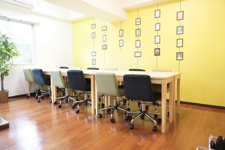 <コハク会議室>池袋ゆったりデザインスペース♪wifi/ホワイトボード/プロジェクタ無料(<コハク会議室>池袋ゆったりデザインスペース♪wifi/ホワイトボード/プロジェクタ無料) の写真0