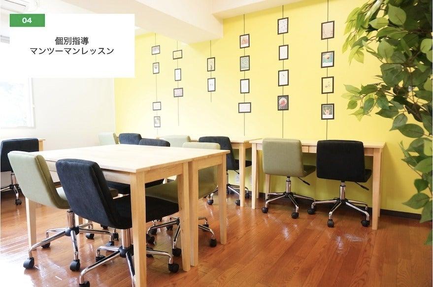 <コハク会議室>池袋ゆったりデザインスペース♪wifi/ホワイトボード/プロジェクタ無料 のサムネイル