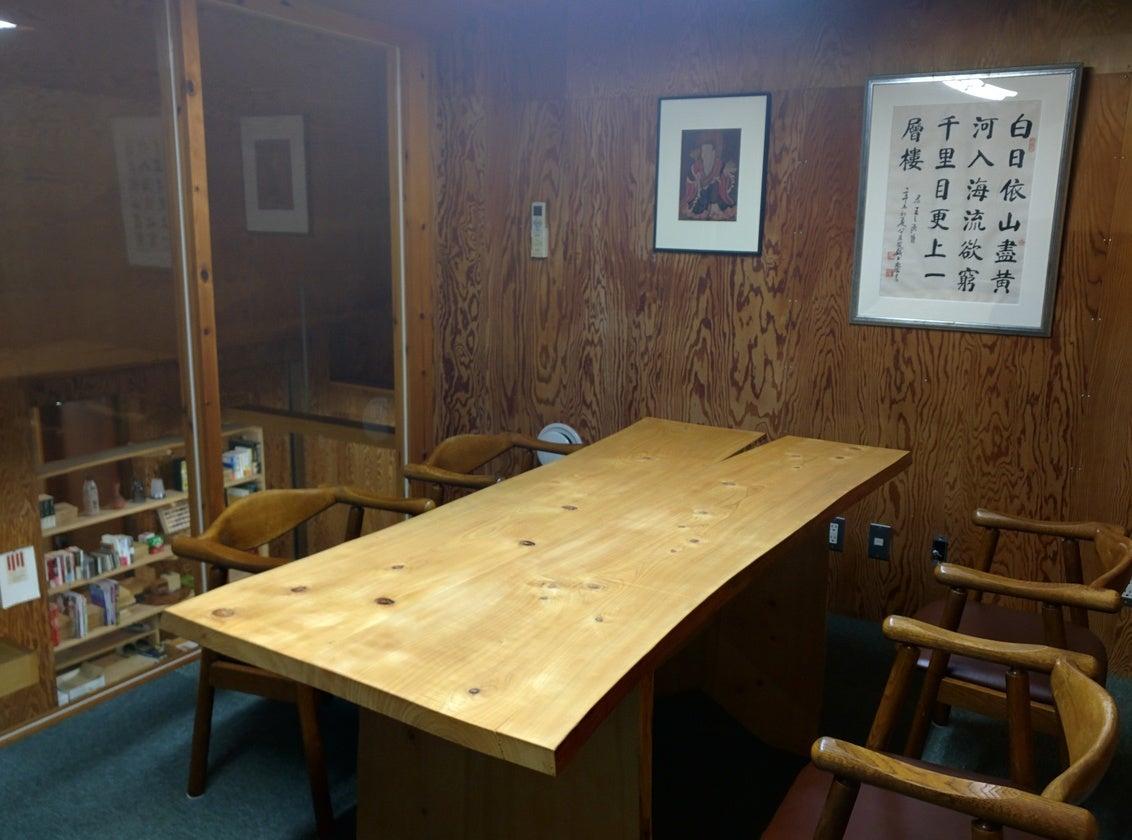 マチノワ 会議室(COMMUEN BASE マチノワ) の写真0