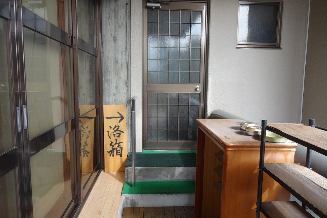 九条駅徒歩1分 京都駅近のRAKUBAKO洛箱 会議室、セミナーに便利! 36畳和室 清掃不要!Wi-Fi無料! の写真