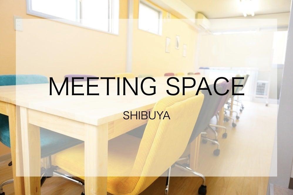 <ナポリ会議室>◇セルリアンタワーすぐそば◇ハイグレードな会議室◇WiFi/高品質プロジェクター の写真
