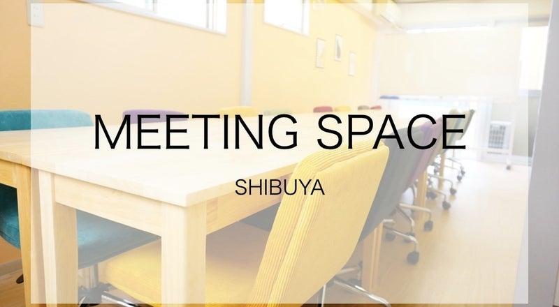<ナポリ会議室>◇セルリアンタワーすぐそば◇ハイグレードな会議室◇WiFi/高品質プロジェクター