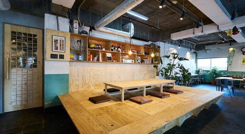 【川崎駅徒歩8分】築54年のビルをリノベーション-掘りごたつのあるノスタルジックなスペース-トークイベント・研修・会議にも対応