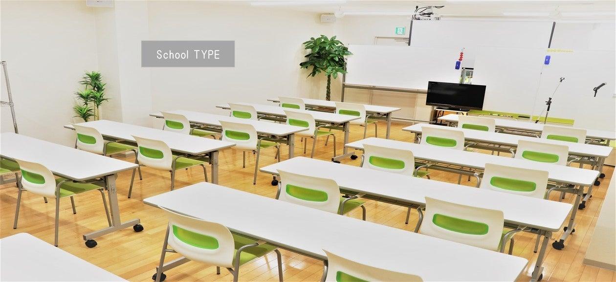 【備品全て無料!】駅近1分 30分¥1,000 飲食可能 WiFi完備のレンタルスペース!(天満橋セミナールーム コクリ) の写真0