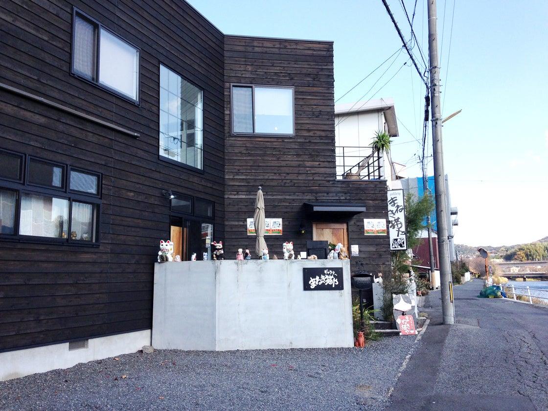 下松市役所近くの川沿いにある「ギャラリーまねきねこや」個展・音楽スタジオ・カフェなどOK(ギャラリーまねきねこや) の写真0
