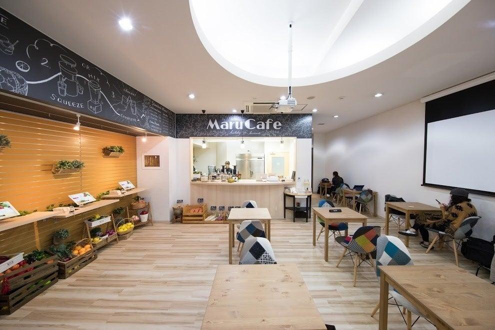 〜Healthy&Seminar Space〜 MaruCafe(〜Healthy&Seminar Space〜 MaruCafe) の写真0