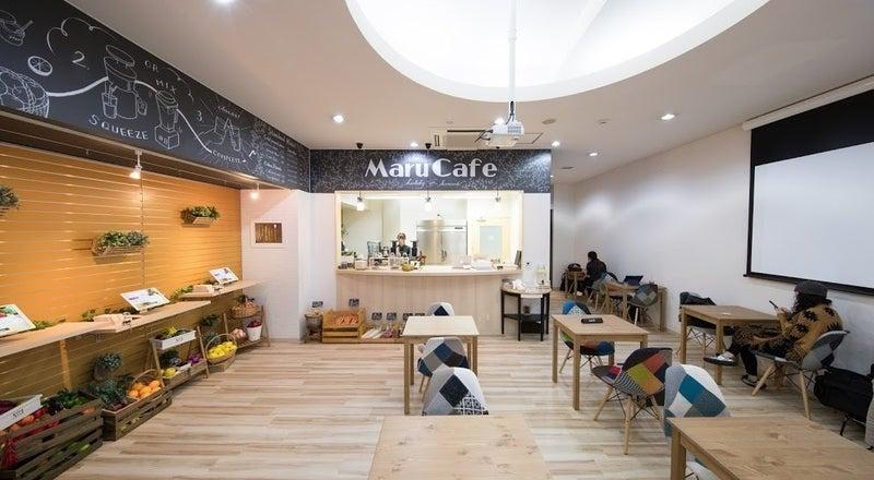 〜Healthy&Seminar Space〜 MaruCafe