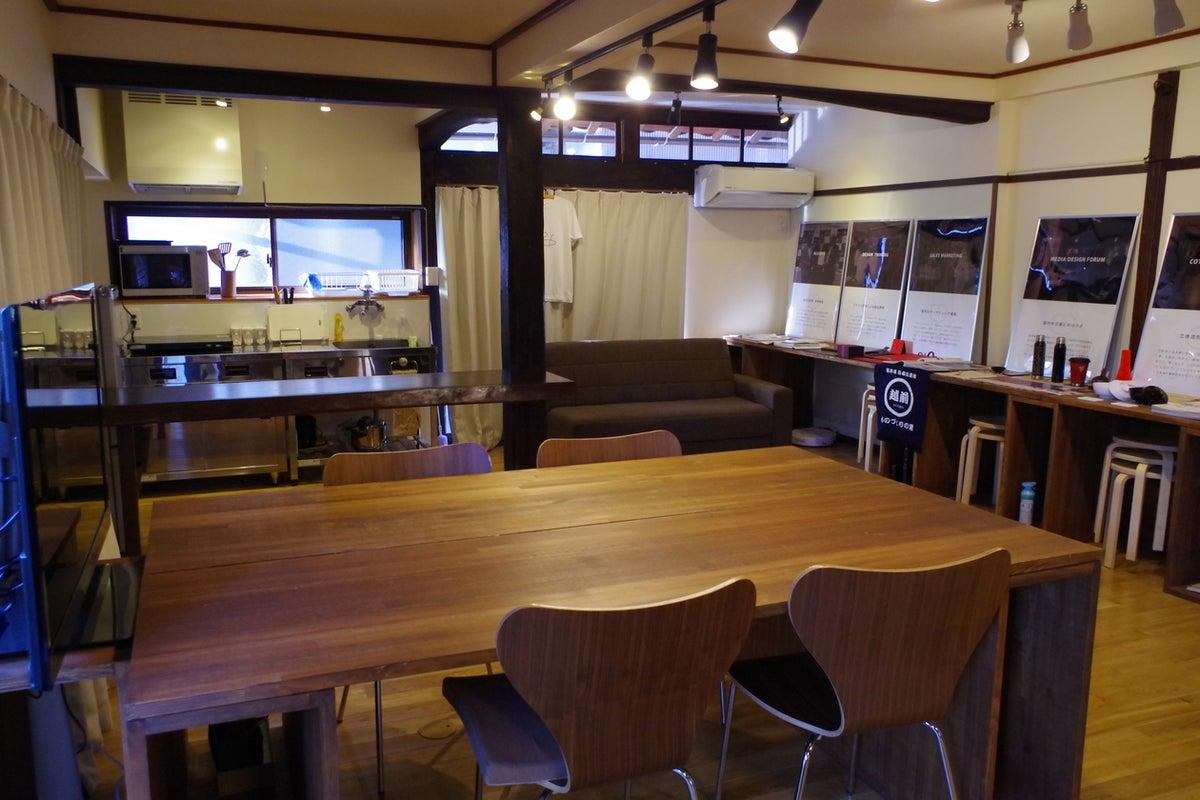 COTOBA 1Fワーキング・キッチンスペース の写真