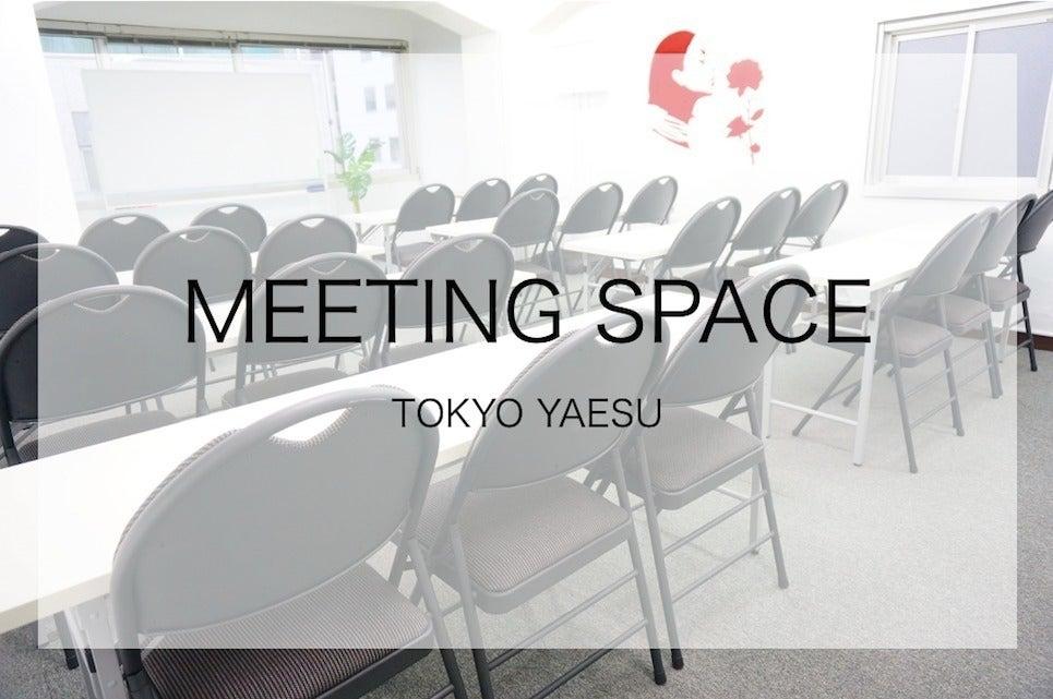 <ローズ会議室>【東京駅徒歩1分!!】ゆったり26人収容☆WIFI・プロジェクター無料! の写真