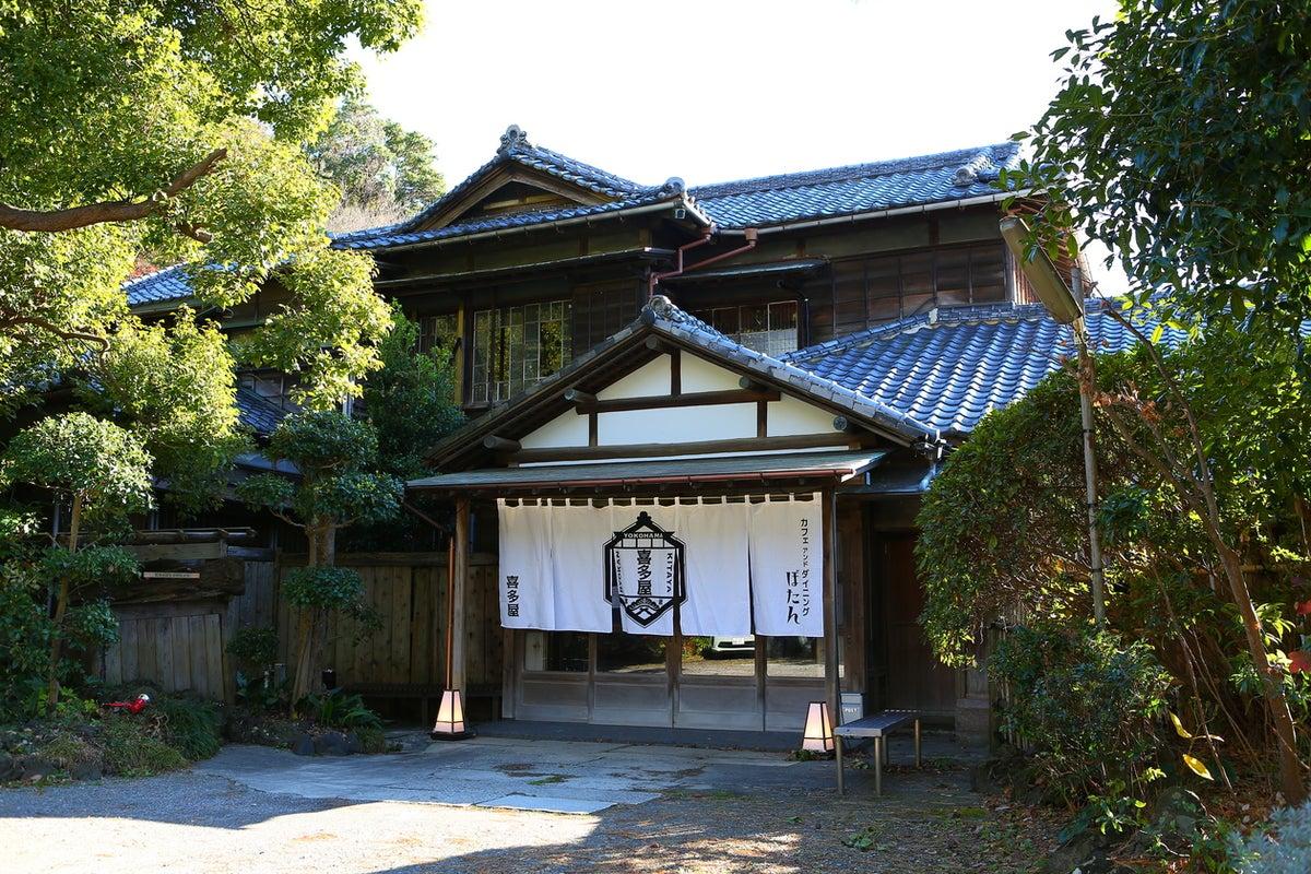 文化財の宿 旅館 喜多屋 / Cafe & Diningぼたん の写真