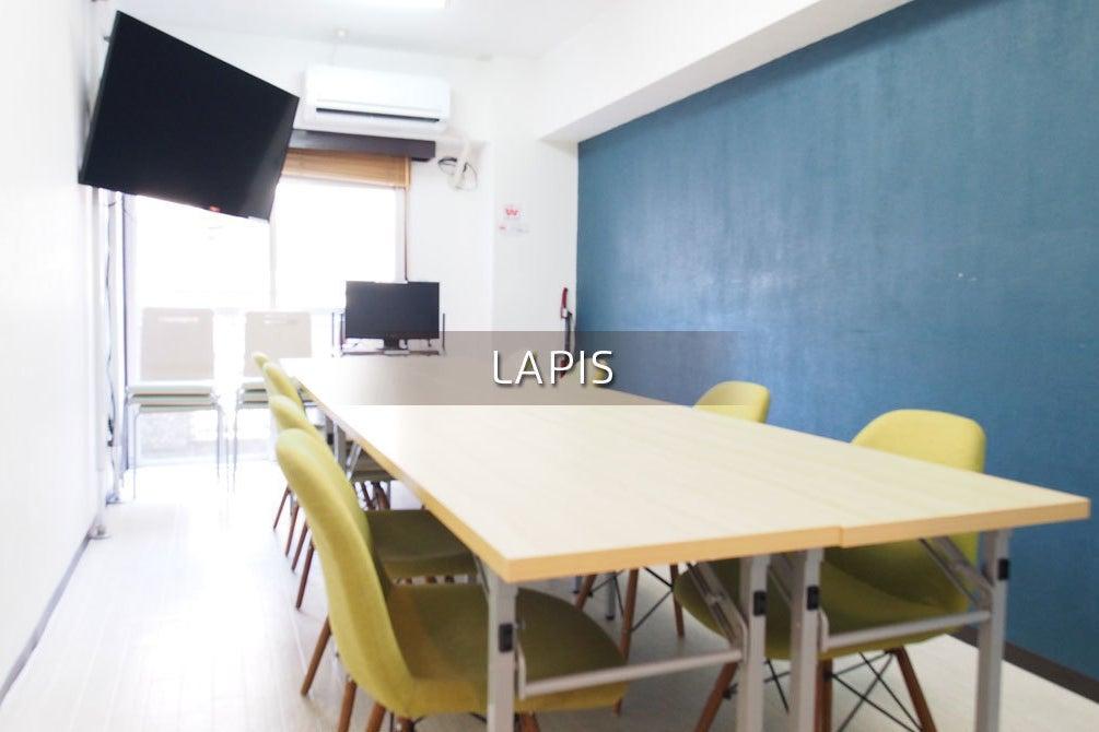 【ラピス】新宿徒歩1分 完全個室 格安 落ち着くお部屋 電源 WiFi プロジェクター無料 C の写真