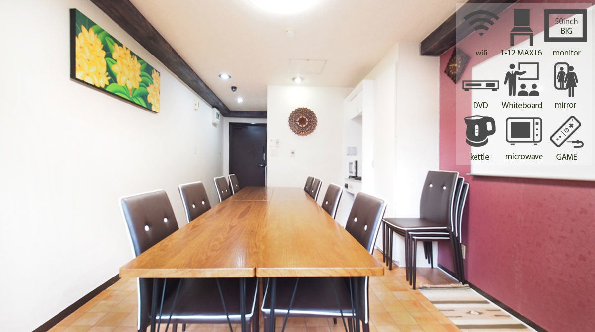 【モルディブ】渋谷センター街 Wi-Fi、電源完備 レンタルスペース 貸し会議室 の写真