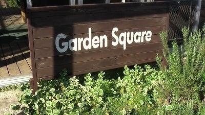 イベントスペース「ルーラル吉瀬・GardenSquare」A・B室