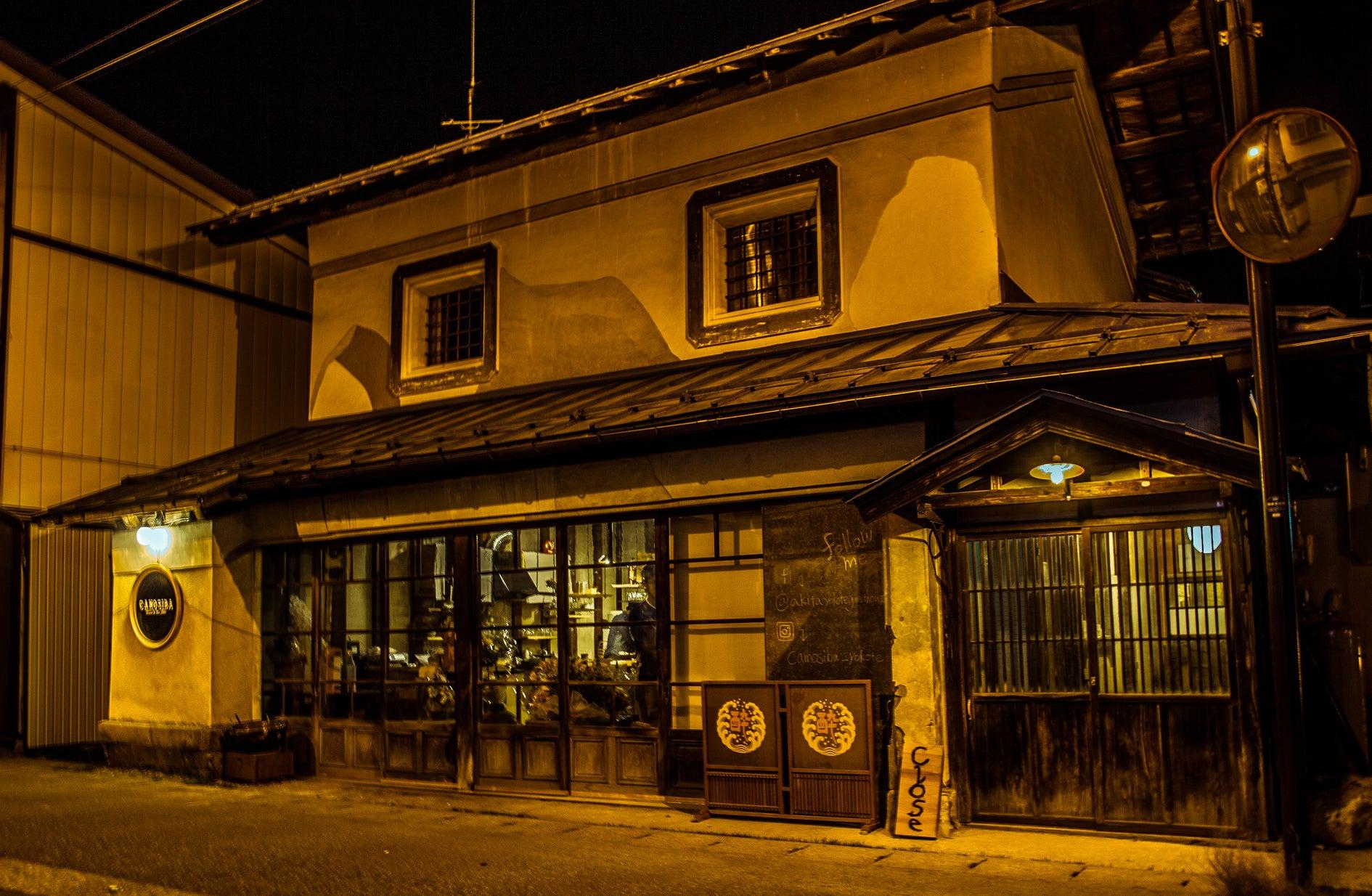 Hostel&Bar CAMOSIBA(Hostel&Bar CAMOSIBA) の写真0