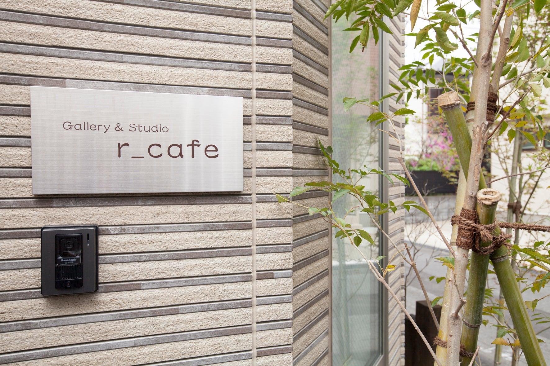 【四谷】*本格茶室*キッチン*都会の真ん中ながら静かな隠れ家的ギャラリースタジオ☆