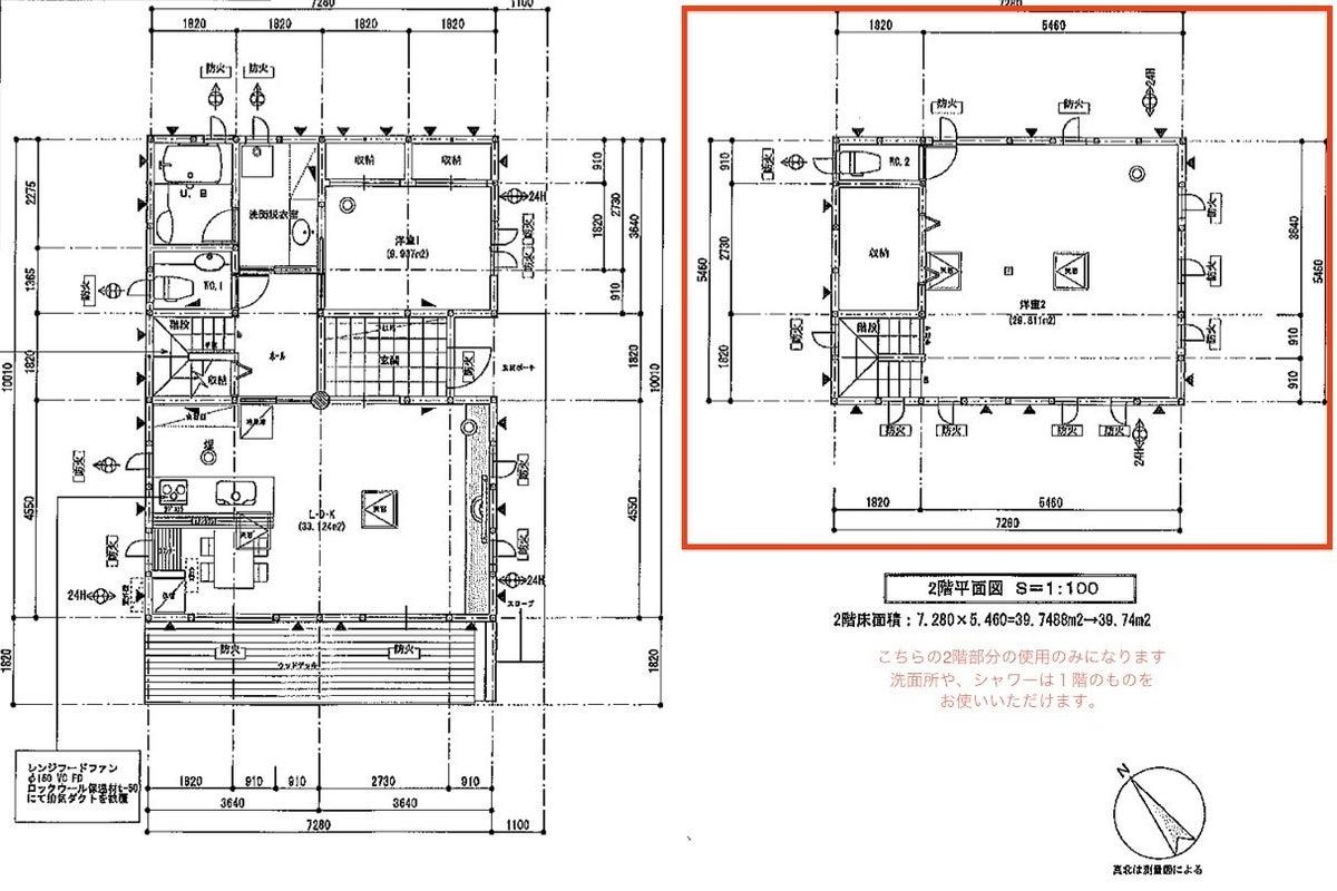【南北線駅から徒歩3分】guesthouse MOSHIMO 2階ヨガレッスンやエステ、講習会などに30平米の広々ワンフロア の写真