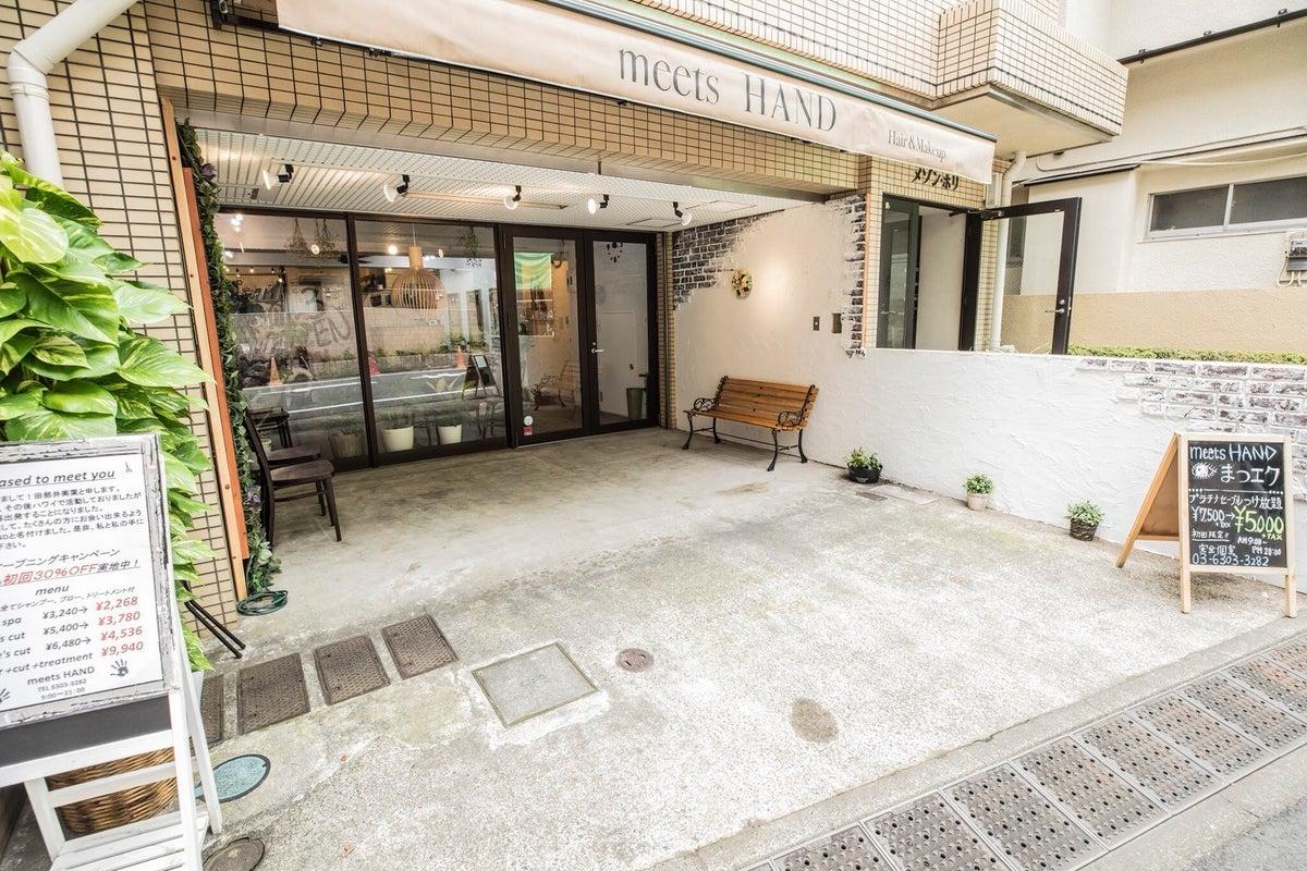 渋谷区恵比寿ガーデンプレイス付近 路面 美容室 駐車場有り の写真