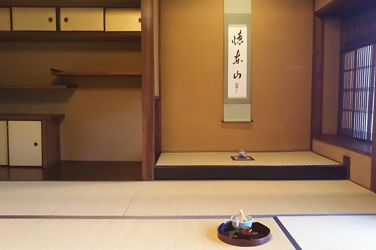 築100年の京町家  きっさこ和束で過ごす悠久の時間 の写真