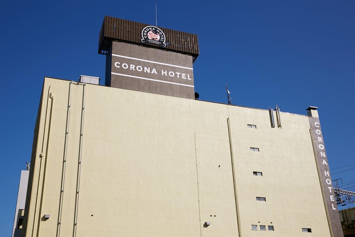 【新大阪駅前】100~150名規模の研修・セミナーに。天井高3mでゆったり余裕感あるホテル会場【200AB/200BC】 の写真