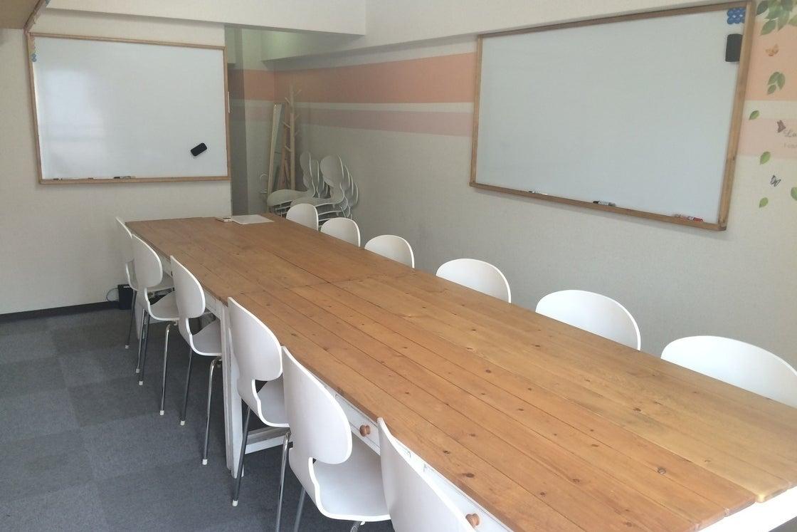 【表参道駅B2出口1分】一味違う雰囲気の個室会議室でオフサイトミーティング・チームビルディング研修はいかが? の写真