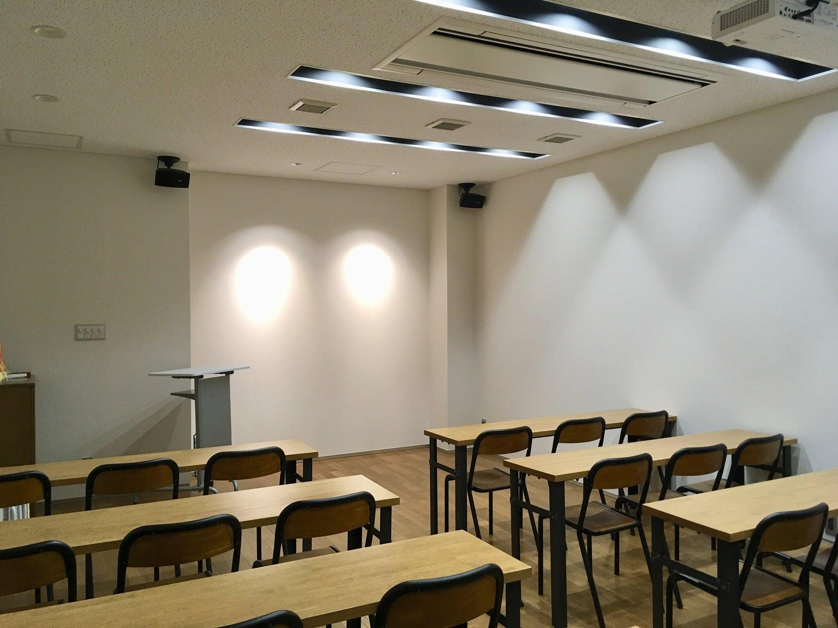 【SKセミナールーム】プロジェクター音響完備 着席30人会議,研修,お稽古に!(SKセミナールーム) の写真0