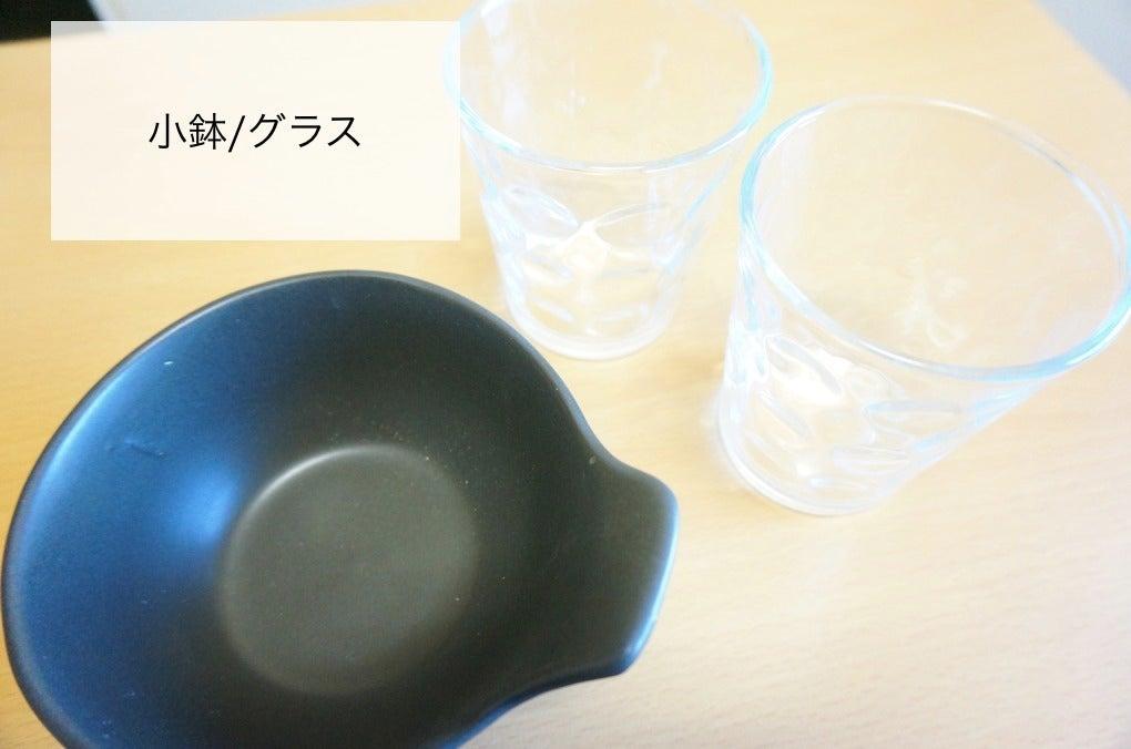 <ハートスペース>渋谷駅から徒歩7分♪プライベートパーティーに♡インスタ映え間違い無し♡ のサムネイル