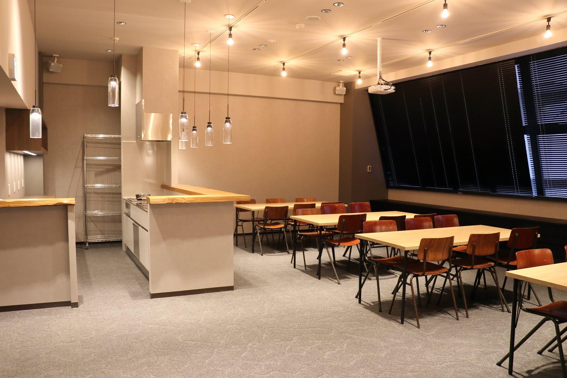 【近江町市場から徒歩2分】セミナー利用からパーティー利用まで幅広く可能なキッチン付のレンタルスペース(Emblem Stay Kanazawa レンタルスペース) の写真0