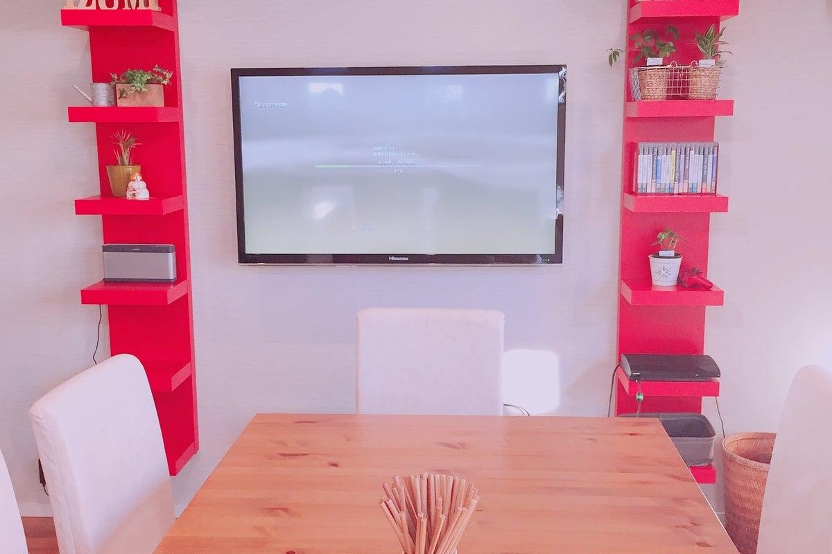 【東武東上線 中板橋駅北口から徒歩2分】オープンキッチンのリビングルームで料理教室やプチパーティーに最適な空間 の写真
