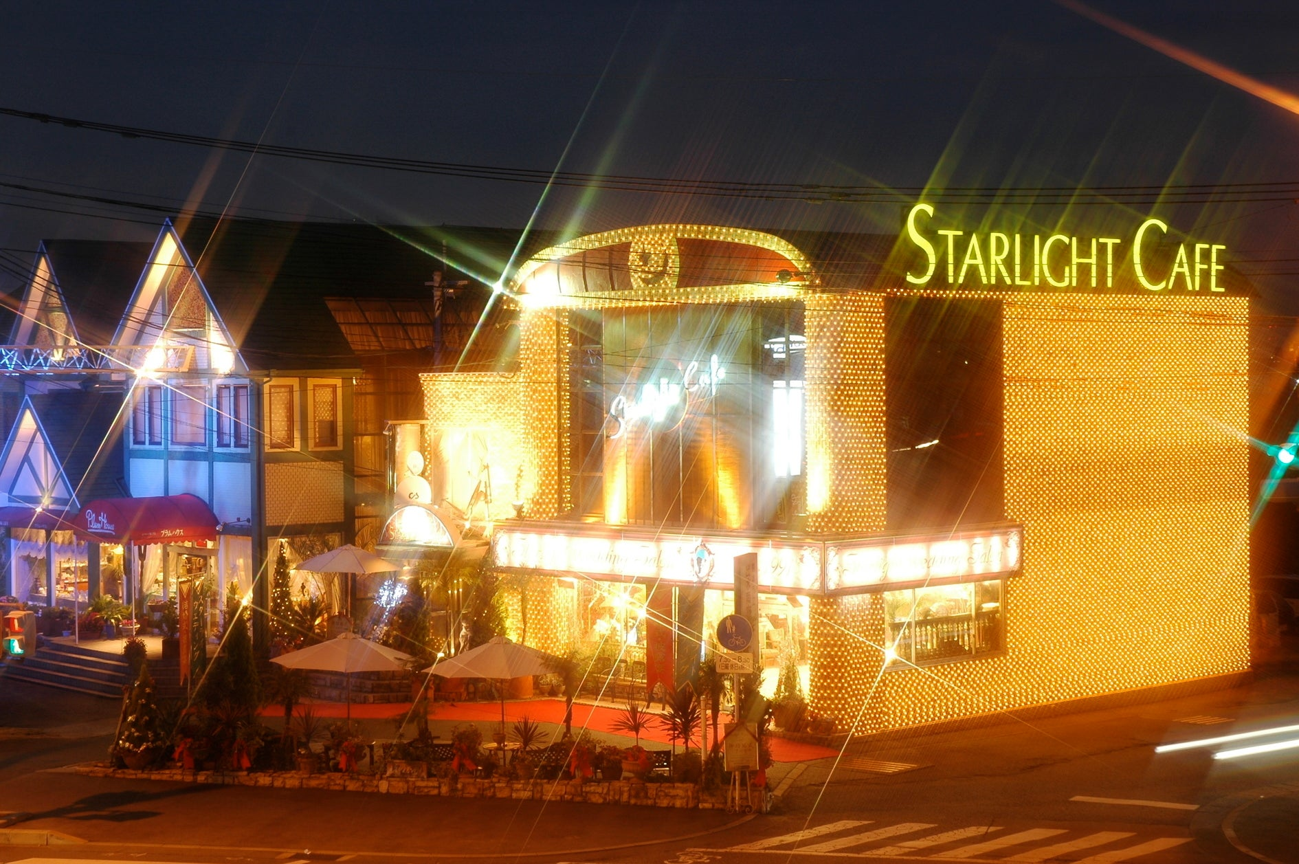 STARLIGHT CAFE 1階 の写真