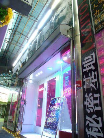 200円 BAR 秘密基地 アジト 熊本(新市街)