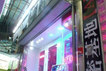 200円 BAR 秘密基地 アジト 熊本(新市街) の写真
