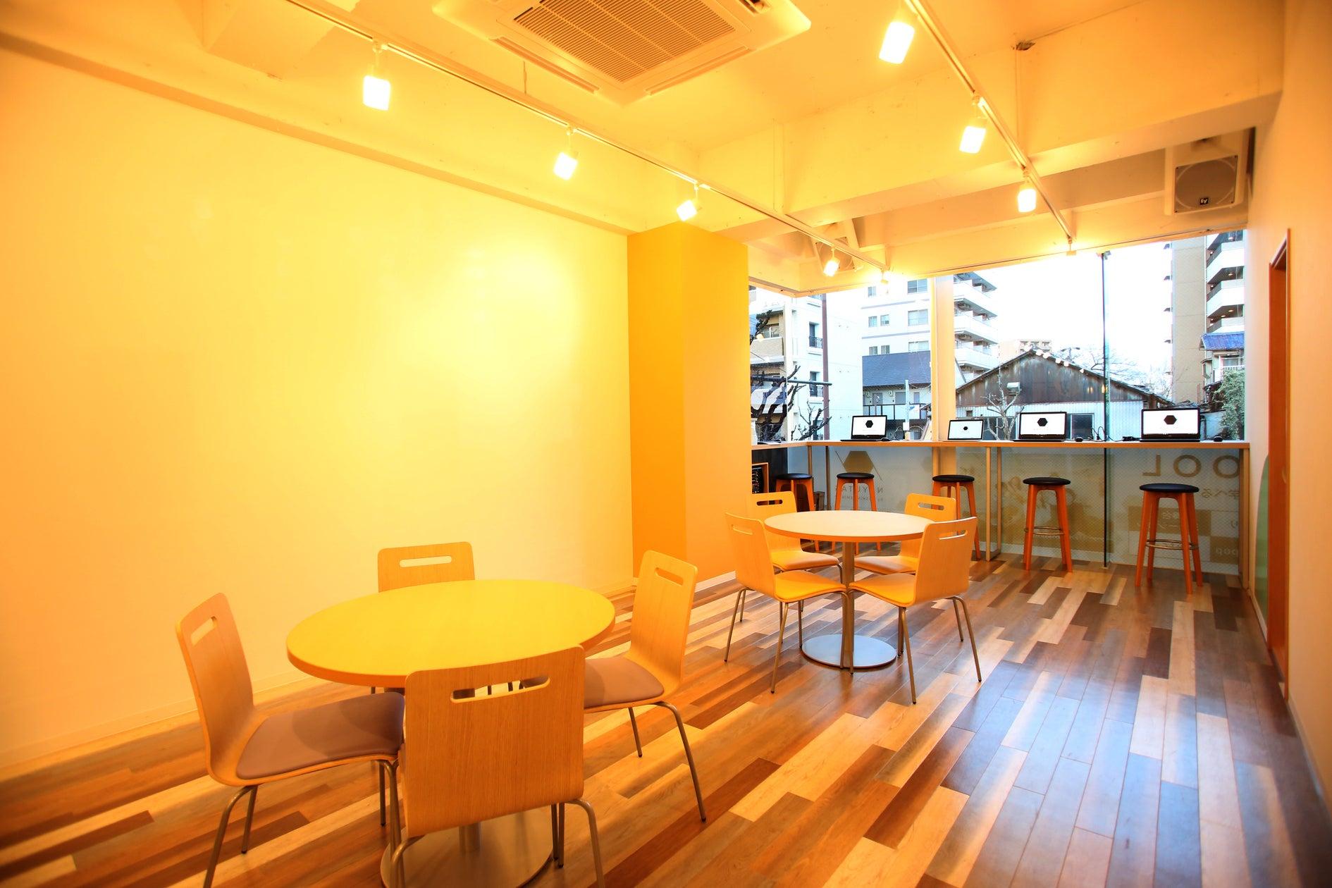 本山駅徒歩1分!貸し会議室やスタジオ、イベント利用など幅広く利用できます!(NAYUTAS by 東進ゼミナール本山校) の写真0