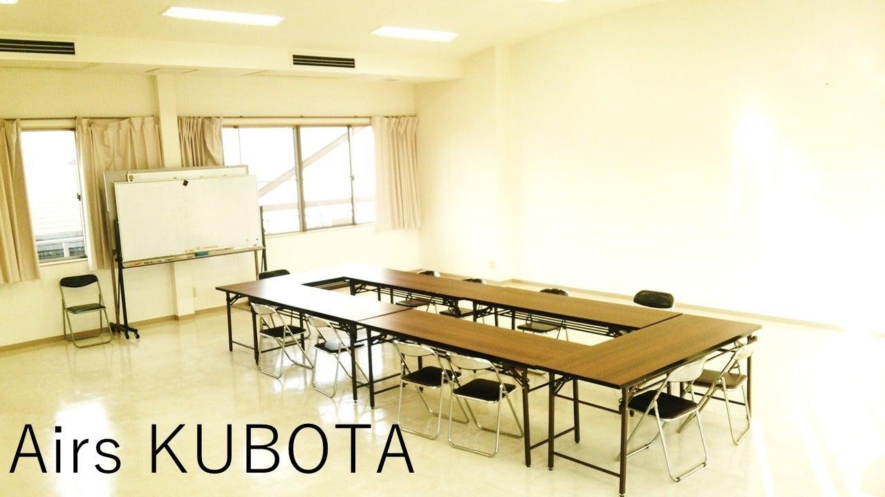 【AIRS KUBOTA】 愛媛県新居浜市 設備全て無料 最大50名 貸し会議室 レンタルスペース の写真
