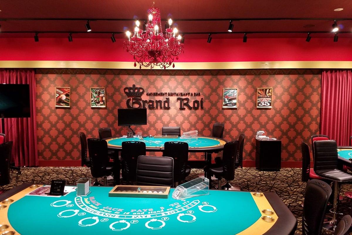 Amusement restaurant & bar Grand Roi の写真