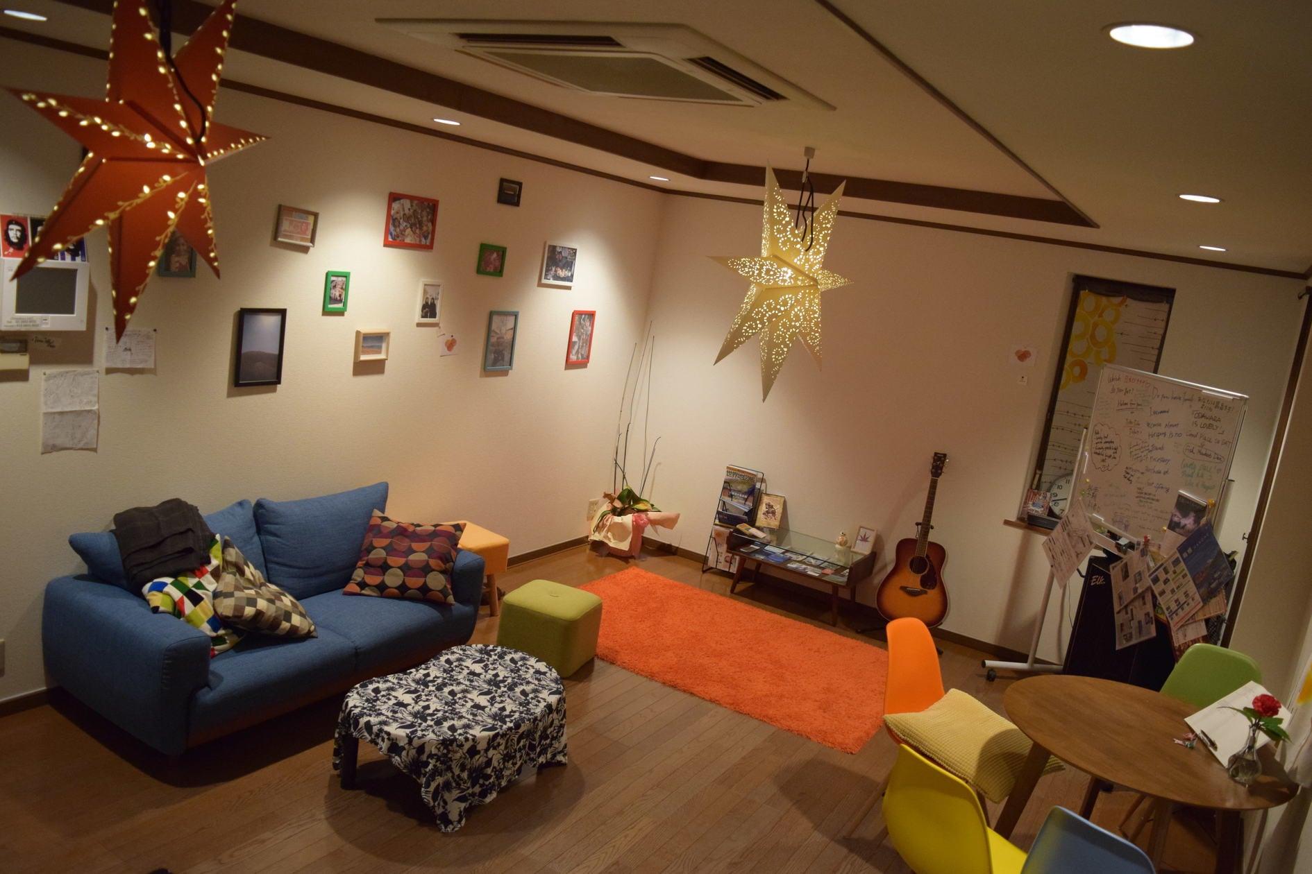 みんなのスペース Tsuu(Guest House Tsuu) の写真0