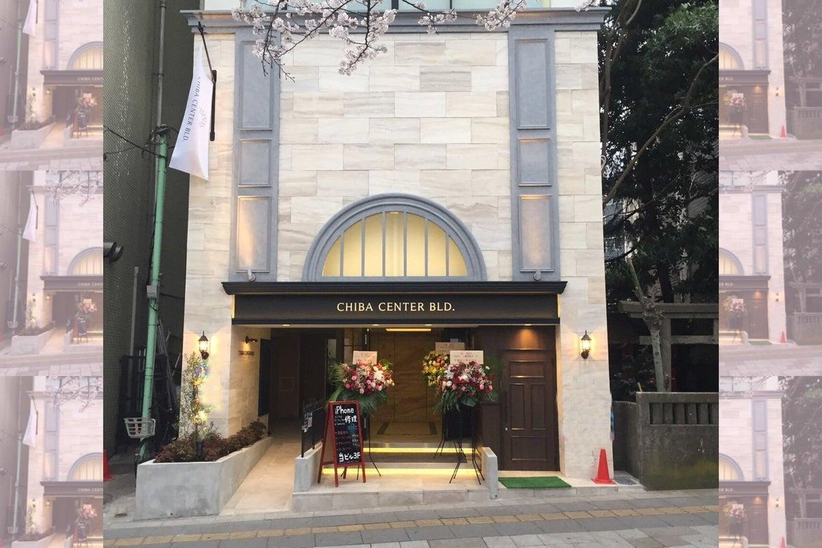 ⭐️テレワーク/リモートワーク⭐️【千葉駅4分】完全個室/インスタ映え/2Fラウンジ使用料無料 貸会議室グッドスペース の写真