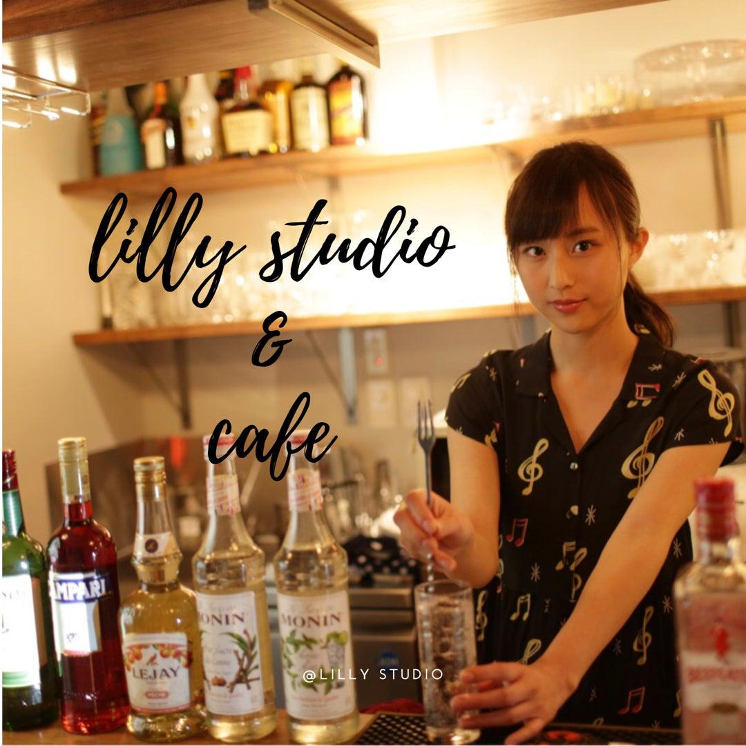 リリィスタジオ& cafe   新築テナントにオープンしたばかりのカフェスタジオです。食材の持ち込み可能。充実した調理器具。 のサムネイル