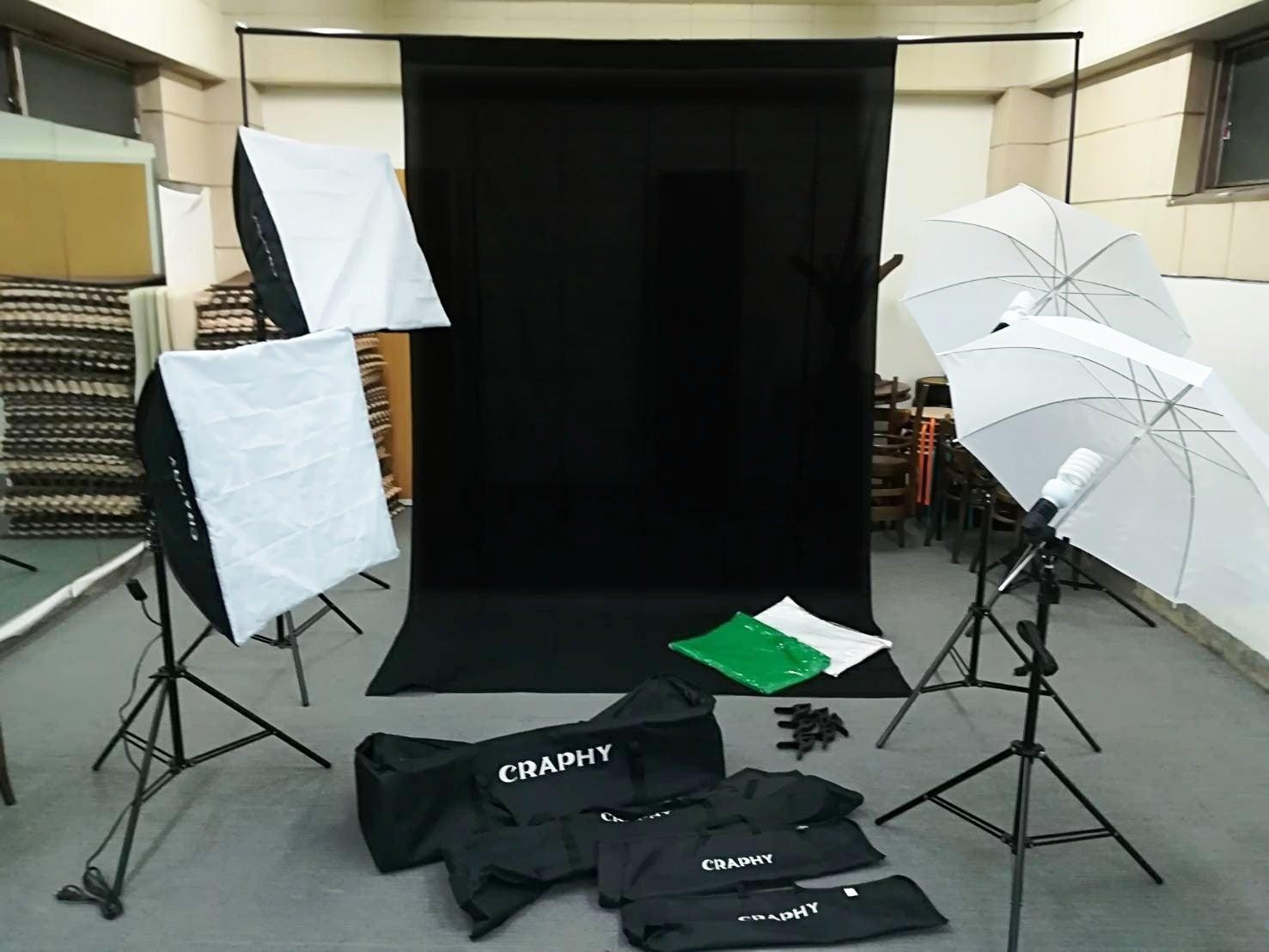 【無料付帯設備】CRAPHY 撮影スタジオキット 背景は白、黒、緑ございます。