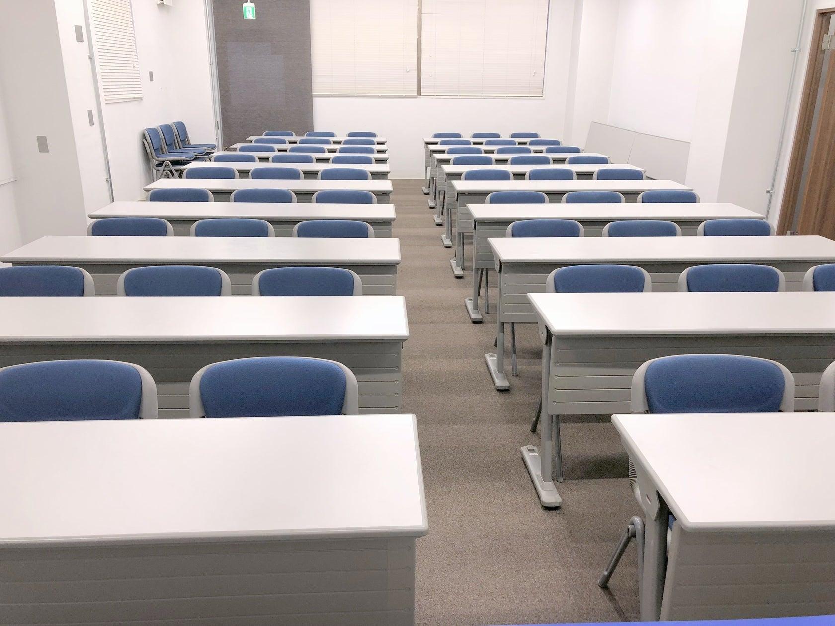 〈会議室A〉最大60名収容!WiFi無料!(会議室A・B) の写真0