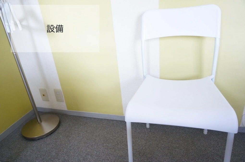 <天空会議室>★西新宿駅徒歩1分・エリア最安★・WIFI/プロジェクター無料♪ のサムネイル