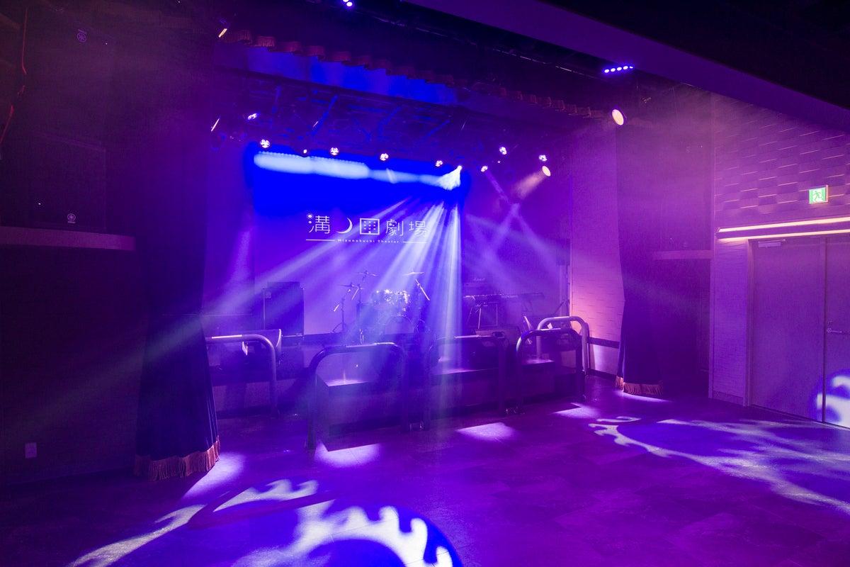 溝ノ口劇場 の写真