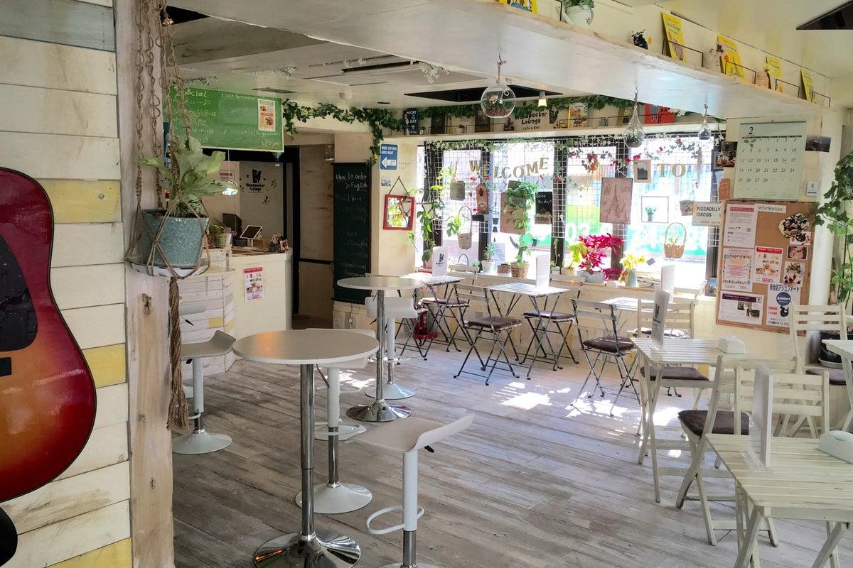 大森SEIYUそばの隠れ家的カフェ風Freeスペース、ウッドペッカーラウンジ!パーティ、イベント、ワークショップ何でもOK❕❕ の写真