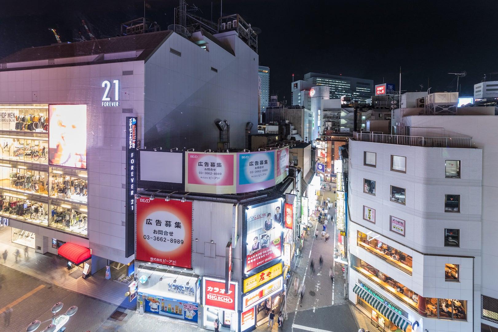 【渋谷・センター街】イベントスペース(DJ/VR/カラオケ/プロジェクター/TV/WiFi/完全禁煙)【宇田川町・ロフト前】 のサムネイル