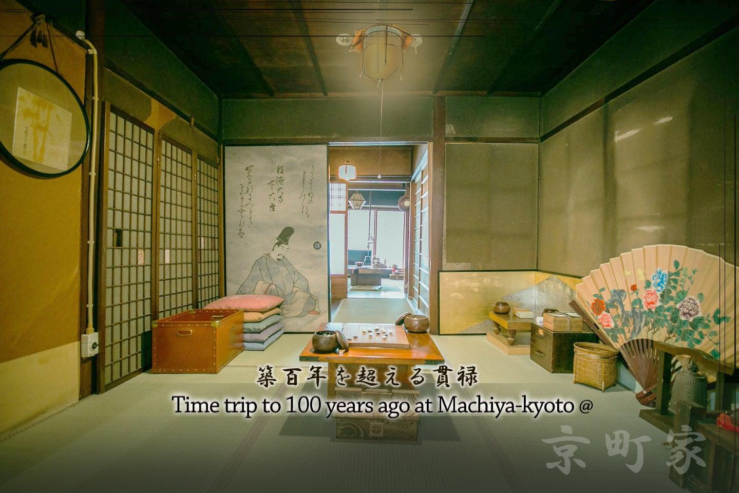 西院・築100年 京都の伝統を残す町屋を貸切 撮影・貸切パーティ・会議や研修に(西院・築100年 京都の伝統を残す町屋を貸切 10名様まで) の写真0