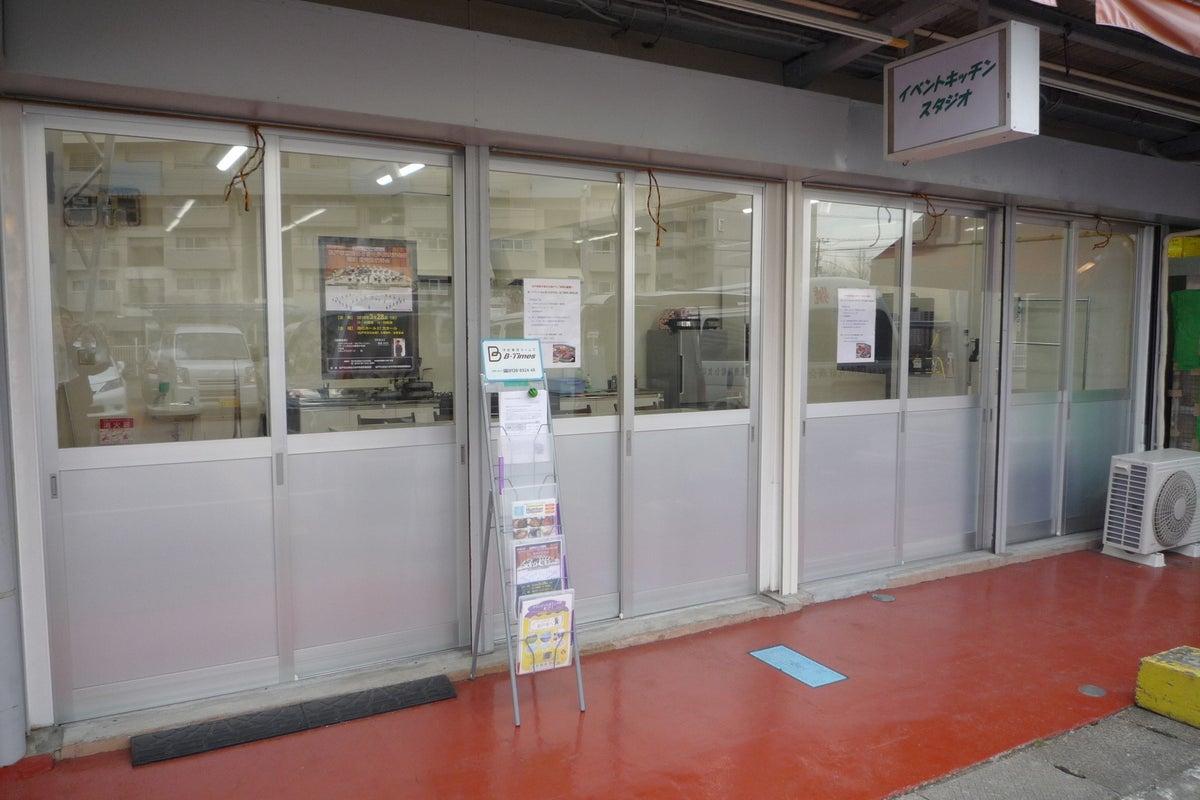 松戸南部市場「イベントキッチンスタジオ」 の写真