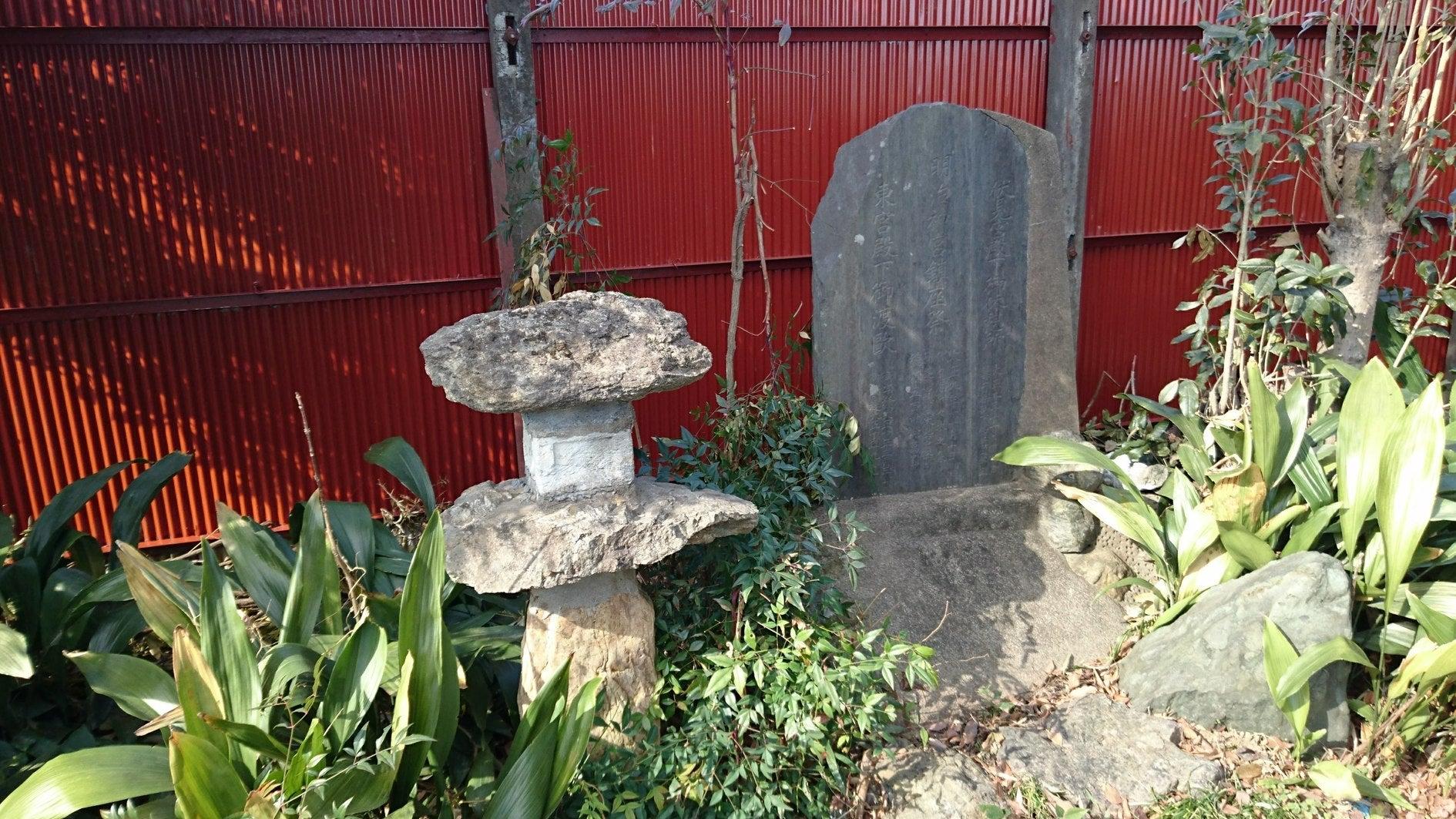 【築120年の古民家】火鉢のある、和みの空間で癒されてください のサムネイル