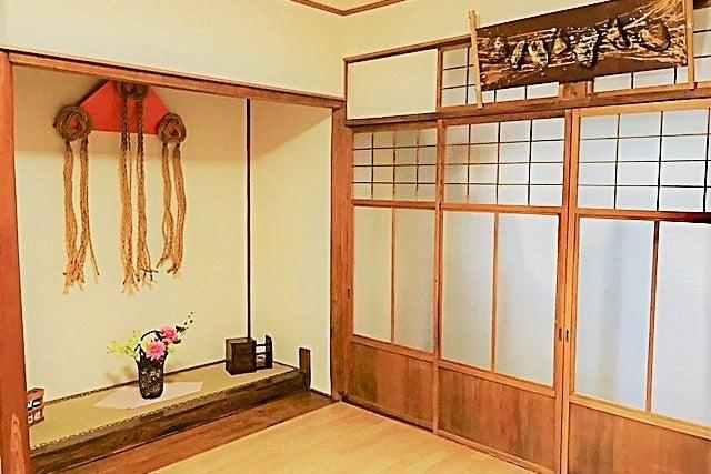 大阪の町家レンタルスペース*丸本屋(築70年坪庭) 1棟貸町家 <TV・映画のロケ地の町家> の写真