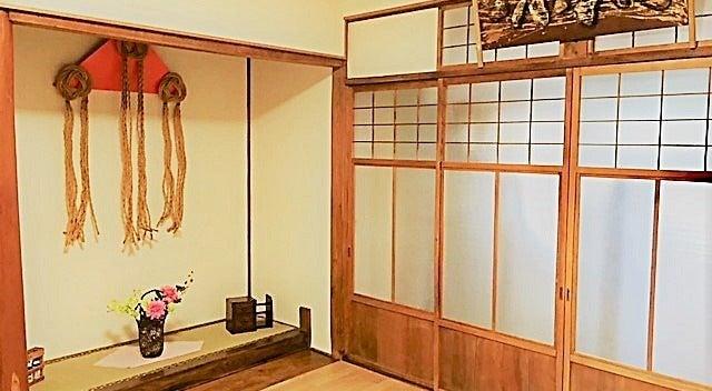 大阪の町家レンタルスペース*丸本屋(築70年坪庭) 1棟貸町家 <TV・映画のロケ地にも>